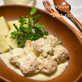作りおき肉団子で「チーズクリーム煮」さっと煮るだけ超簡単レシピ。