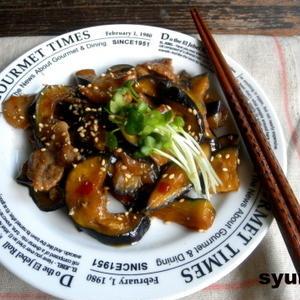 箸が止まらない!「豚肉×なす」のおかずレシピ