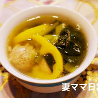 小松菜と肉団子のスープ♪ Meatball and Veggie Soup