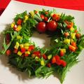ビタミンCスペシャル!水菜とパプリカのクリスマスリースサラダ