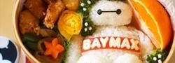 """キャラ弁史上最も簡単!?ご飯と海苔でできちゃう""""ベイマックス"""""""