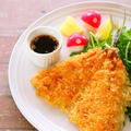 アジフライの簡単レシピ・フライの衣を卵なしで作る方法 料理動画 by 和田 良美さん