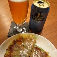 suntoryクラフトセレクト「ペールエール」とアボカドチーズのお好み焼き