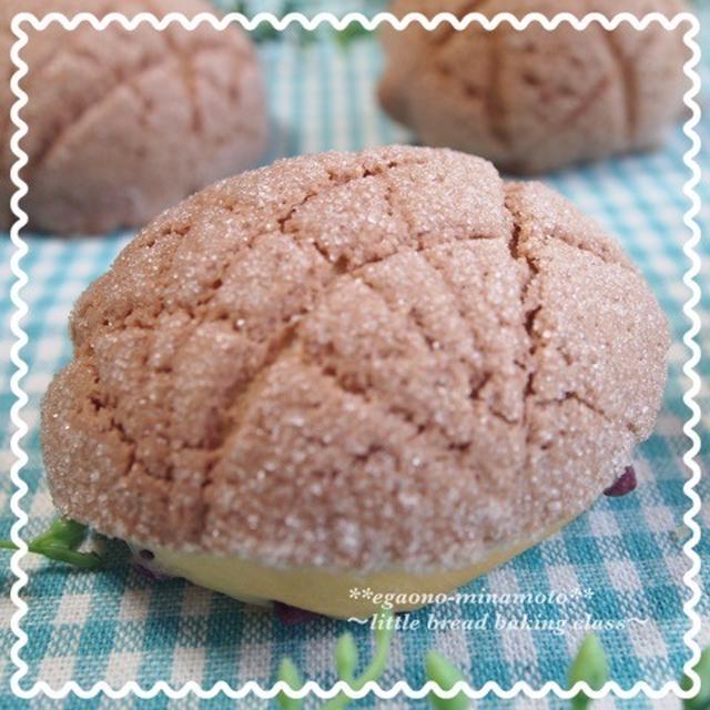【レシピ】2種類のベリーの爽やかストロベリーメロンパン