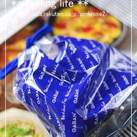 ■ レシピブログの「おもてなしチキン料理」
