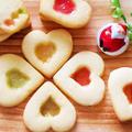 [簡単可愛い]ステンドグラスクッキー♡クリスマス*普段使い*バレンタインデーにも♪ by satorisuさん