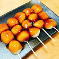 もっちもち!食べやすく固くならない絶品みたらし団子の作り方。