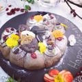 バレンタインのちぎりパン by chie/ローフード麹発酵料理家さん