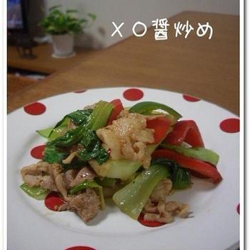 XO醤炒め。と、チンゲン菜の切り方。