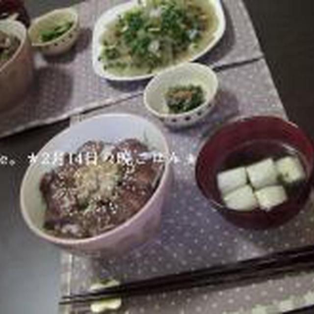 ぶり納豆丼。