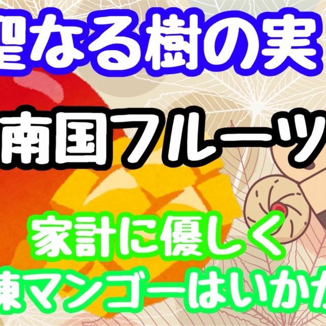 【レシピ】お家でカフェ風デザート 第三弾! ミルクに浮かんだマンゴープリン!