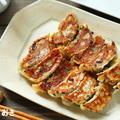 小松菜ギョウザ