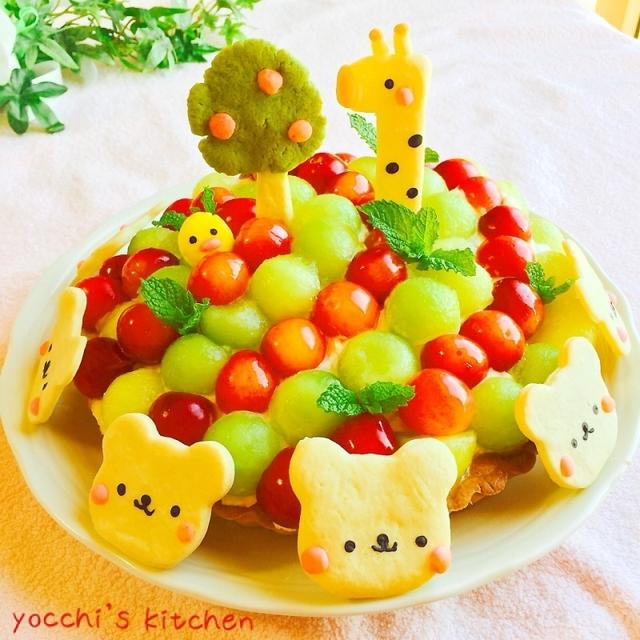 【動物シリーズ】さくらんぼとメロンの贅沢タルト