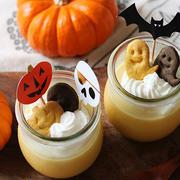 ハロウィンに!卵なしで作る、なめらか濃厚かぼちゃプリン