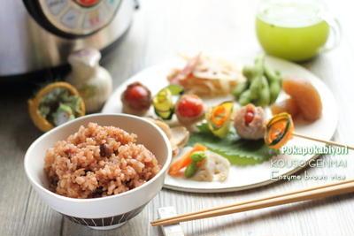 驚きの健康効果と謳われる【酵素玄米】を作ってみた