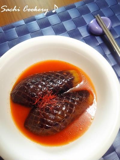 韓国風★茄子の揚げ煮浸し