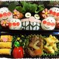 卒業おめでとう!そして… ~ゼブラシフォン♥高校男子キャラ弁当~