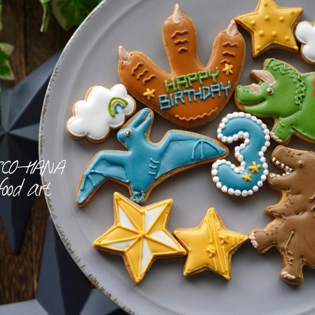 恐竜のアイシングクッキー