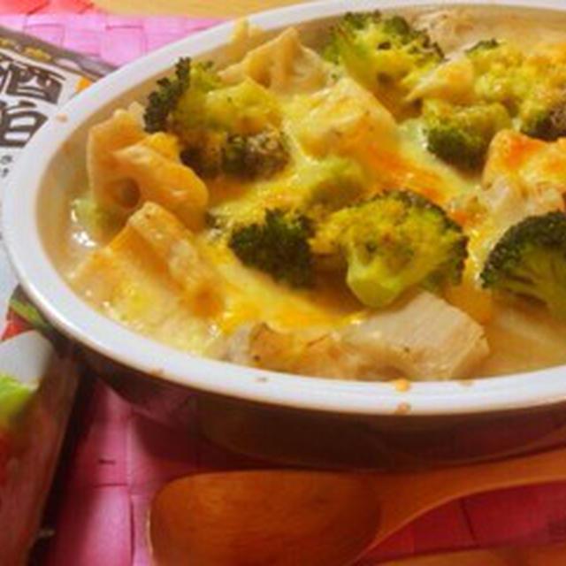 ほっこり 冬野菜のスープグラタン