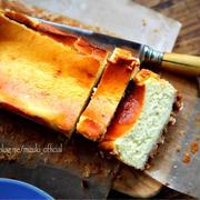 パルメザンチーズケーキ☆【#とっておきのお菓子】