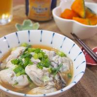 【正月にあうおもてなし料理♡牡蠣のネギの三杯酢和えととろろ出し巻き♡】