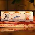 HOKO食のスマイルショップ 青森のさば缶詰3種類