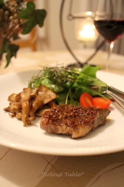 ラム肉のあらびきガーリックステーキ