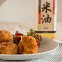 【簡単レシピ】米油でサクッ!かぼちゃコロッケ〈ボーソー米油部〉
