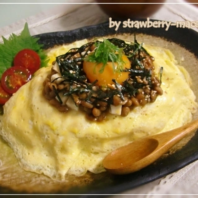 W(ダブル)卵の和風納豆オムライス