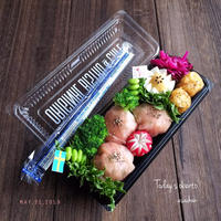 生ハムおにぎり弁当~味の素おべんとギャラリー月間大賞受賞♪~