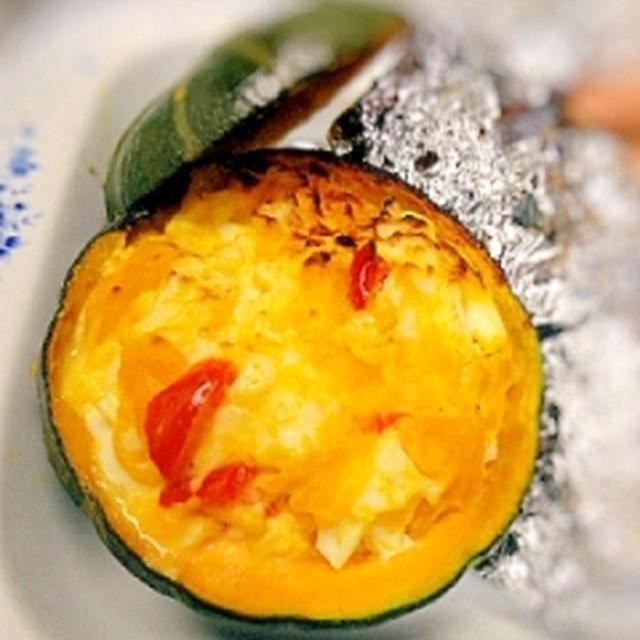 坊ちゃんかぼちゃのマヨたま詰め焼き
