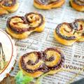 食パンで作る♪サクサクデニッシュ風~焼きチョコパン