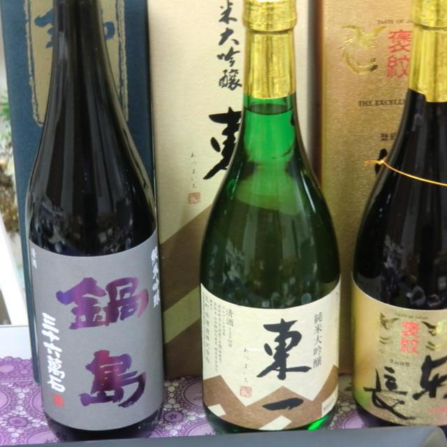佐賀県日本酒で乾杯~!!