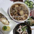 ☆伊勢神宮と喜樂と寒ブリの塩焼き&イカと子芋の炊いたん&イカのバター焼き他☆