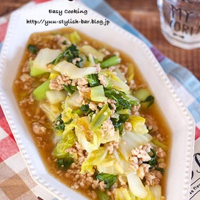 【レシピブログ連載】隠し味は○○♪お野菜がモリモリ食べれる♡『白菜のサッパリ♡中華そぼろあんかけ』