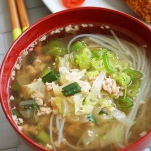 ぽかぽか温まって食欲も増進♪「ごま油」が香ばしいスープ