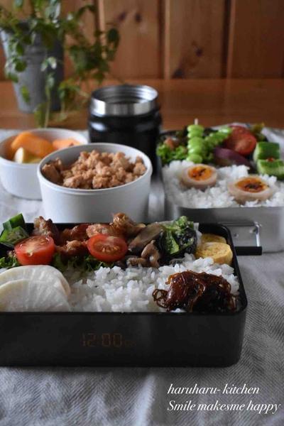 【むね肉deマヨ醤油チキン】#漬け焼き#お弁当#簡単 …早くから親元離れると違うのかなぁ〜