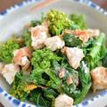 いま食べたい!「菜の花」「クレソン」「うど」のおすすめレシピ3選。~効能面でも春にぴったりです◎