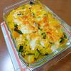 カボチャのチーズ焼き レモンペッパー風味