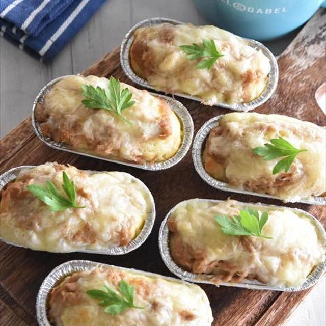 レシピブログでの連載更新しました♪オーブントースターで作る♪ホットケーキミックスで簡単!ツナマヨパン
