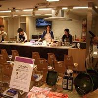 ☆レシピブログキッチン☆