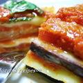 ナス&トマトにモッツァレラチーズのとろけ〜るラザニア☆彡 by 渡辺ム玄さん