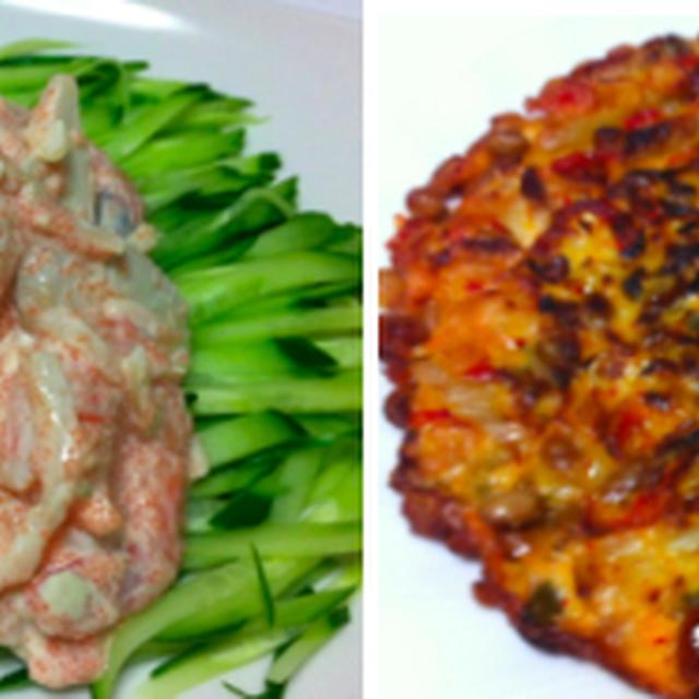 キムチ納豆チジミ、海老の明太マヨ、カボチャのポタージュ 他