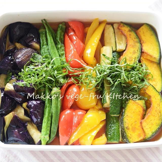 常備菜~夏野菜の揚げびたし~