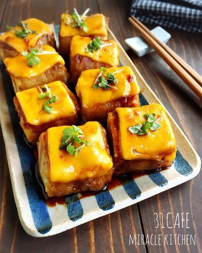 ♡お肉は少しde大満足♡厚揚げの豚巻き☆甘辛チーズ♡【#簡単#時短#節約#ヘルシー#豚ばら肉】