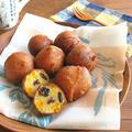 ホットケーキミックス(HM)で簡単♪かぼちゃとレーズンの揚げパン