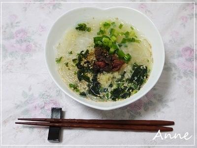 ☆薬膳焙煎ごまスープ☆