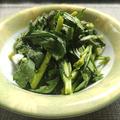 3分で簡単♪栄養価の高い春菊の酢味噌和え