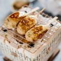 Tsukune, How to cook the best Chicken Meatballs