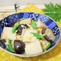 干し椎茸で健康パワーアップ↑厚揚げと椎茸のたまご丼